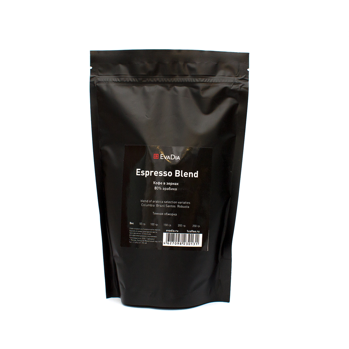 Кофе в зёрнах EvaDia ESPRESSO BLEND, свежеобжаренный, эспрессо, dark roast, 250 г 2017 new edition zero 637u 24bit 192khz usb dac decoder headphone amplifier amp