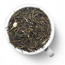 Чай зеленый Моли Хуа Ча - 2