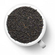 Чай красный Кимун премиум