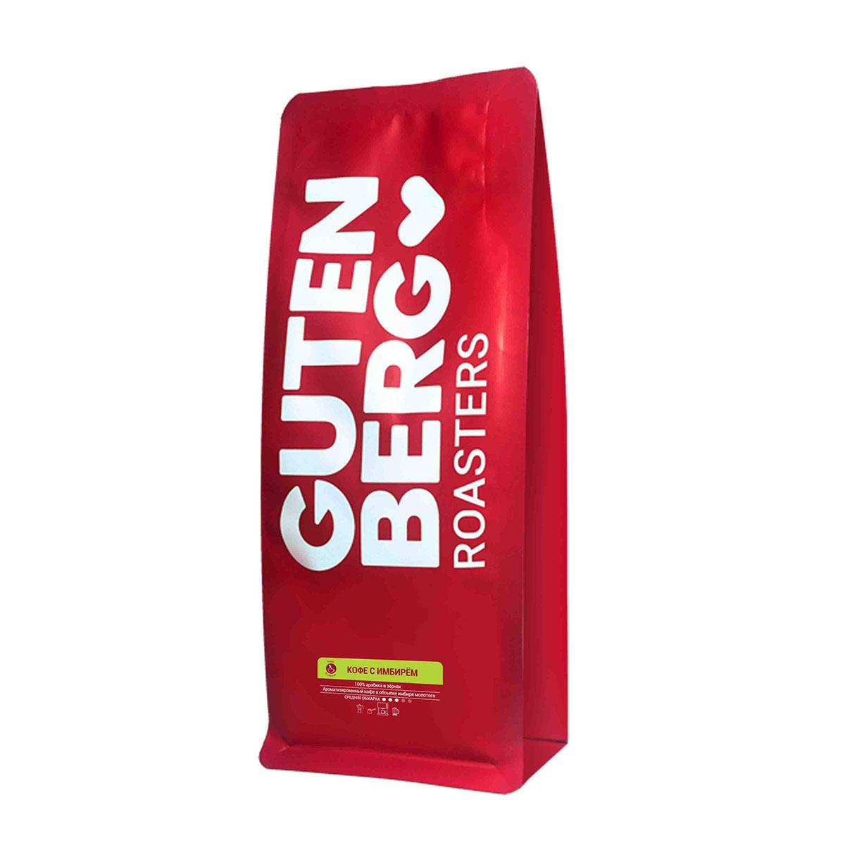 Кофе в зернах в обсыпке из имбиря, уп. 1 кг
