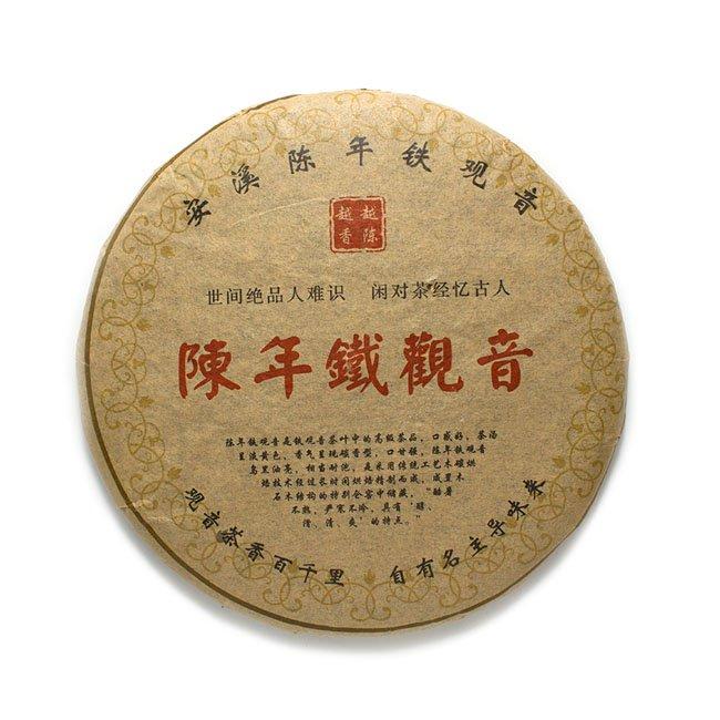 Чень Нянь Те Гуань Инь Бин, блин 350 гр.