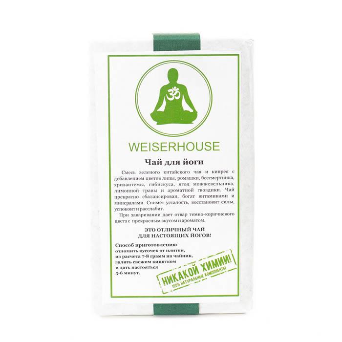 Чай для йоги, прессованный, 125 г