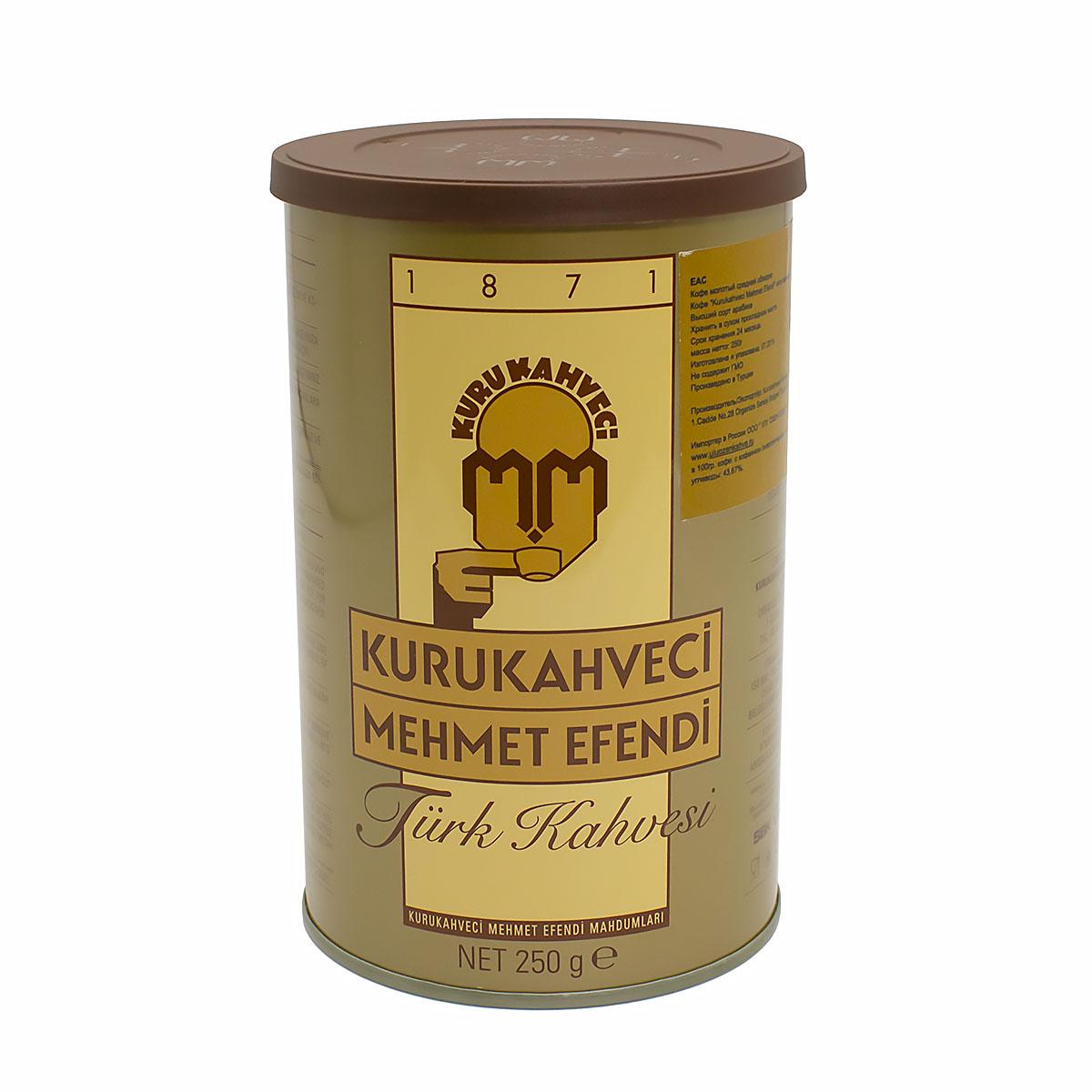 цена Кофе турецкий Mehmet Efendi молотый, 250 г онлайн в 2017 году