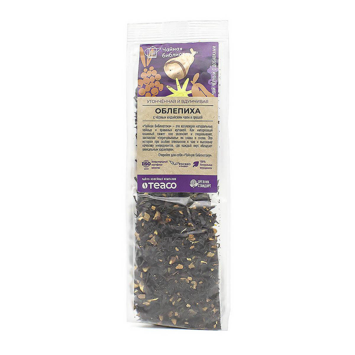 Чай черный индийский Облепиха с грушей, 100 г чай lipton липтон pear chocolate черный с грушей шоколадом и мороженым 20 пирамидок по 1 6 г 21187947