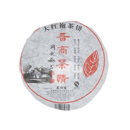 Улун Да Хун Пао (Сильный Огонь), прессованный, 357 гр. от 101 Чай