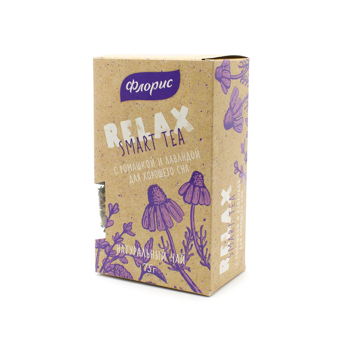 Чай травяной Relax, 75 г соннентор чай проказник херувим травяной для веселых проказников 20 пакетиков