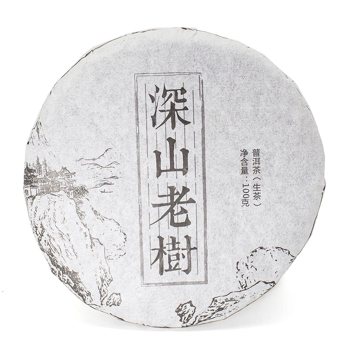 Шен Пуэр Шень Шань Лау Шу, 2013 г, 100 гр