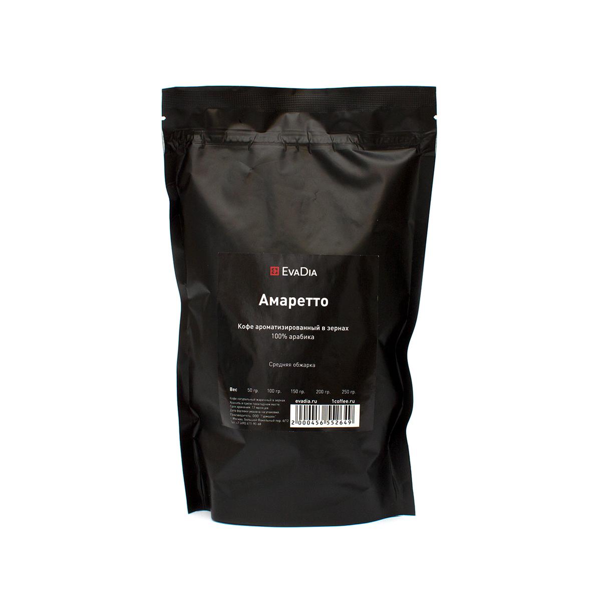 Кофе в зернах ароматизированный EvaDia