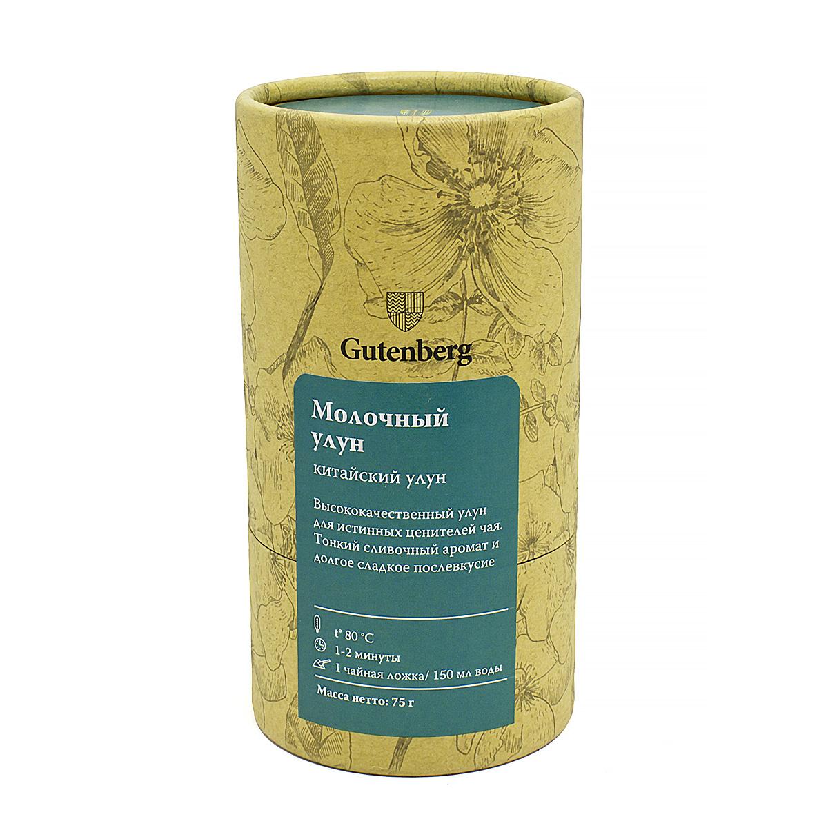 Улун Молочный 1-й категории, тубус, 75 г hilltop волшебный снегопад чай листовой молочный оолонг 100 г