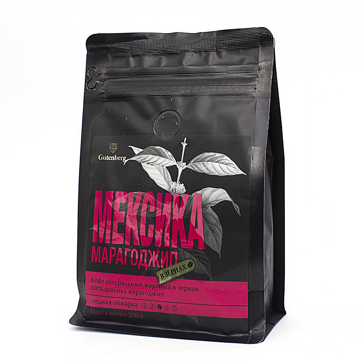 Кофе в зернах Мексика Марагоджип, уп. 250 г