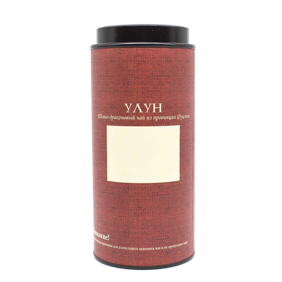 Банка картонная Мелодия неба - Улун фуцзянский 76*175 maitre de the женьшень улун зеленый листовой чай 150 г жестяная банка