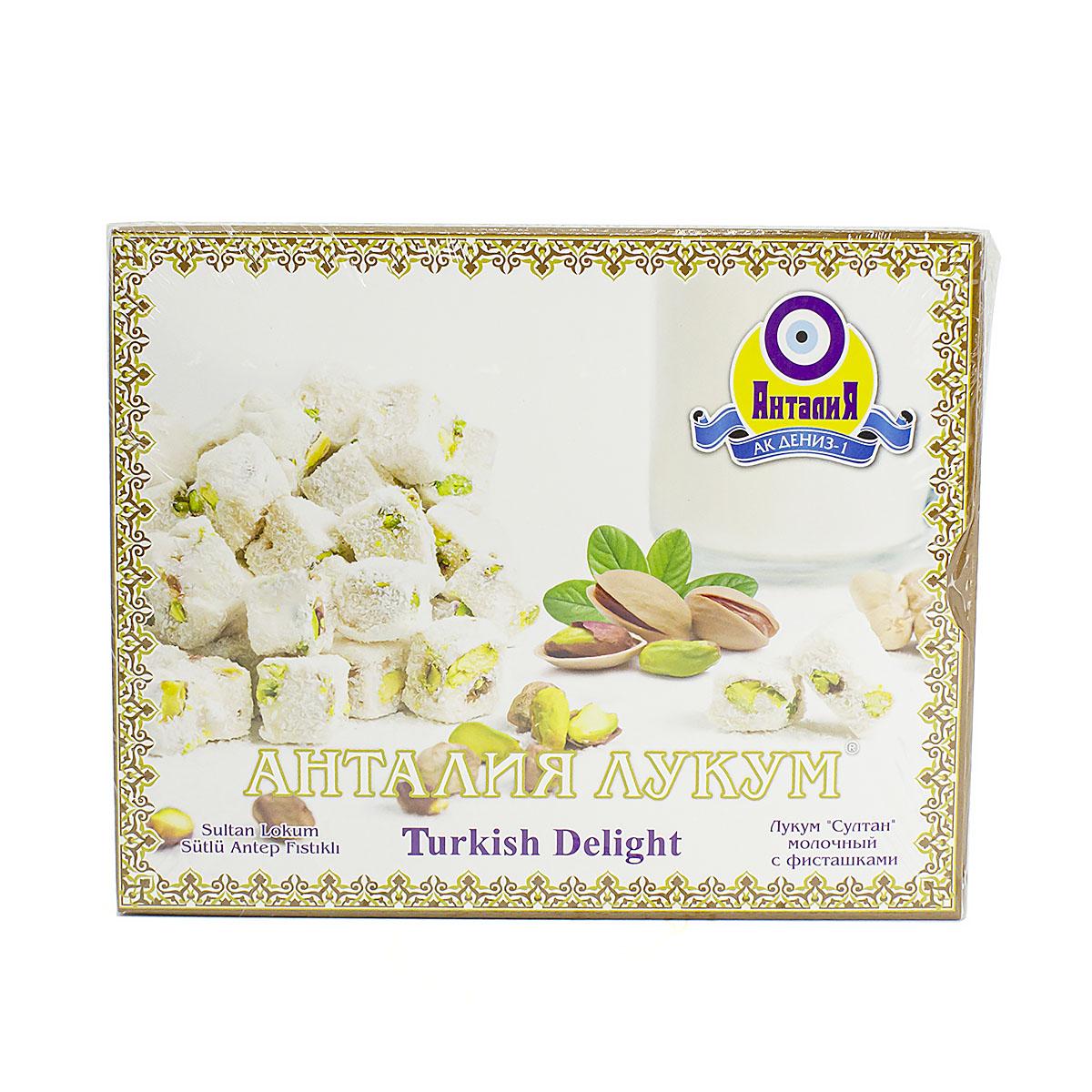 Лукум Султан, молочный с фисташками, 125 г