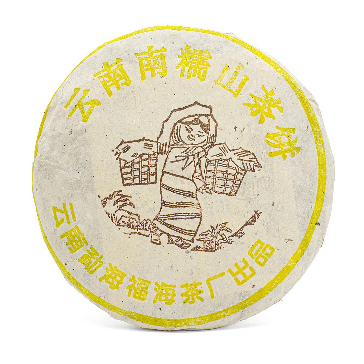 Шу Пуэр Нань Нуо Шань, 1994, блин, 357 г шу пуэр лао тун чжи 9978 хайвань 2017 блин 357 г