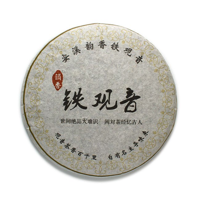 Юнь Сян Те Гуань Инь, блин 350 гр.