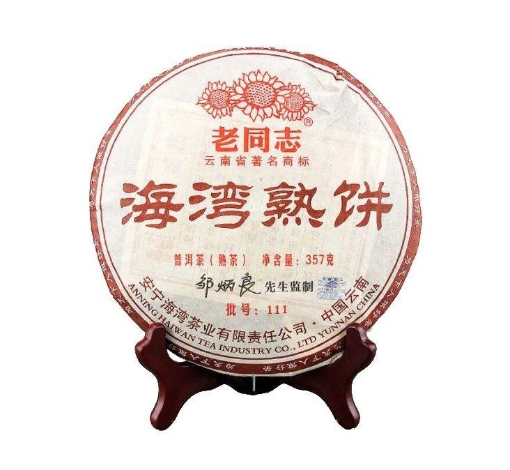 """Пуэр Шу Лао Тун Чжи """"Хайвайнь Шу Бин"""" (2011), блин, 357гр."""