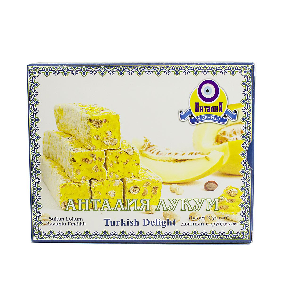 Лукум Султан, дынный с фундуком, 125 г пищевой ароматизатор 7 букв