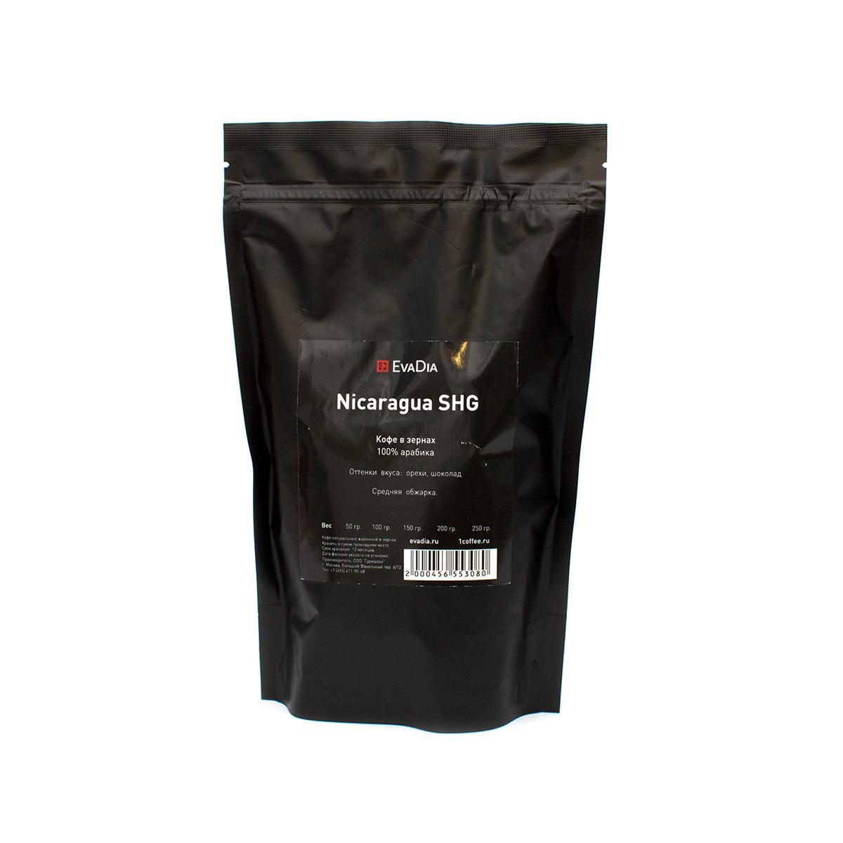 Кофе в зернах EvaDia Никарагуа, 250 г