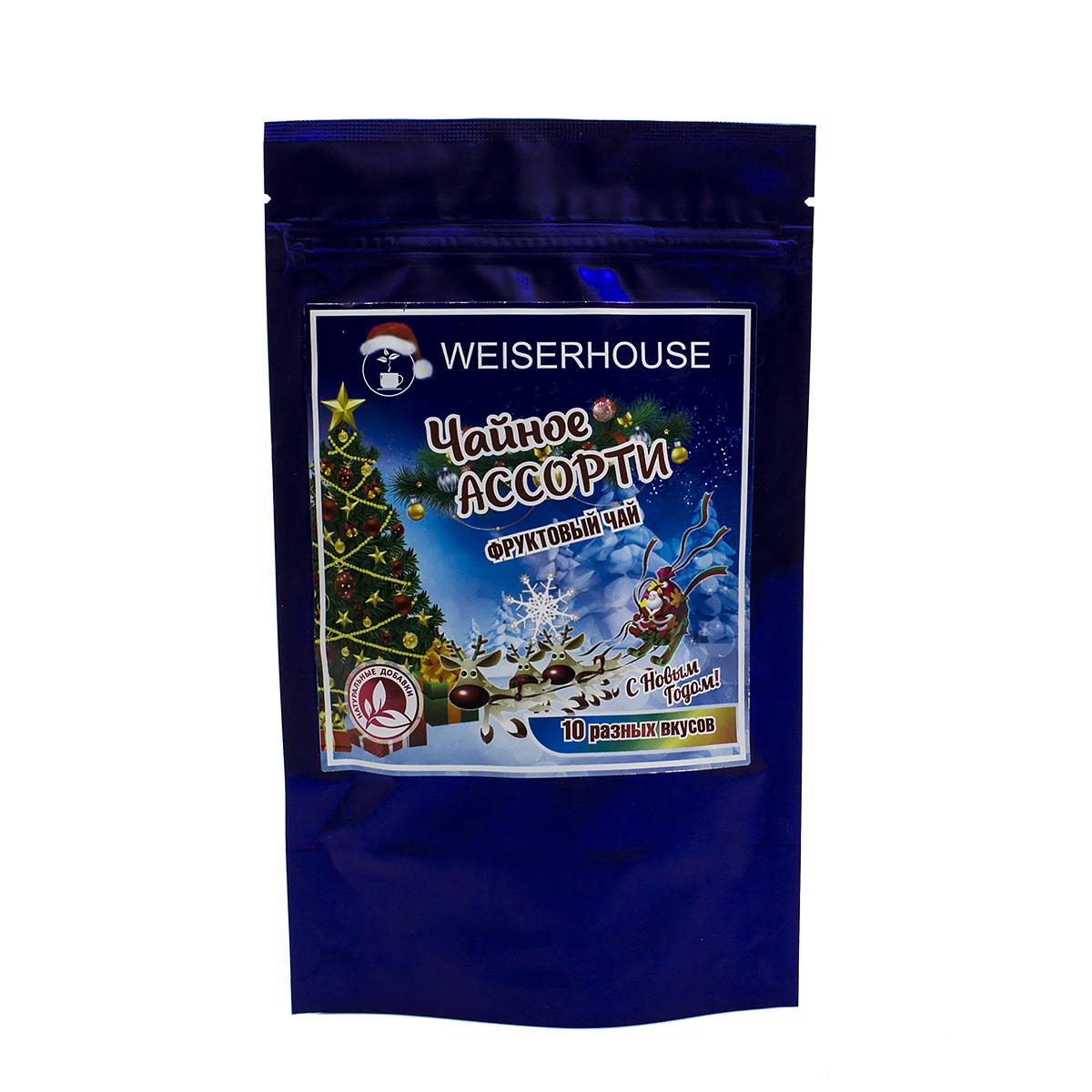 Новогодний набор Чайное ассорти фруктовый чай, кубики 5-7 г х 10 шт чай greenfield гринфилд festive grape праздничный виноград фруктовый 25 пакетиков в конвертах по 2 г 0522 10