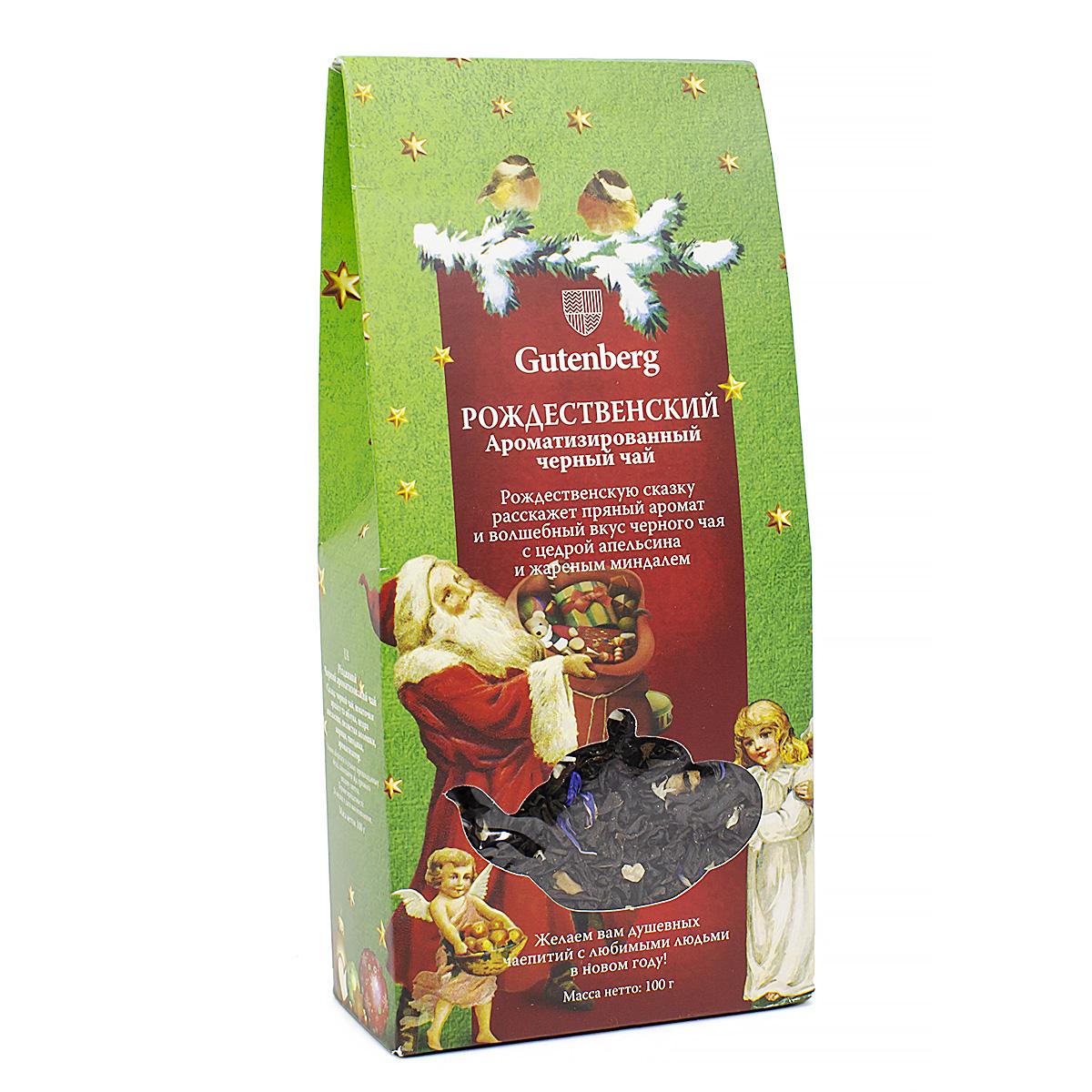 Чай черный Рождественский, 100 г чёрный чай teekanne печёное яблоко корица и апельсин 150г