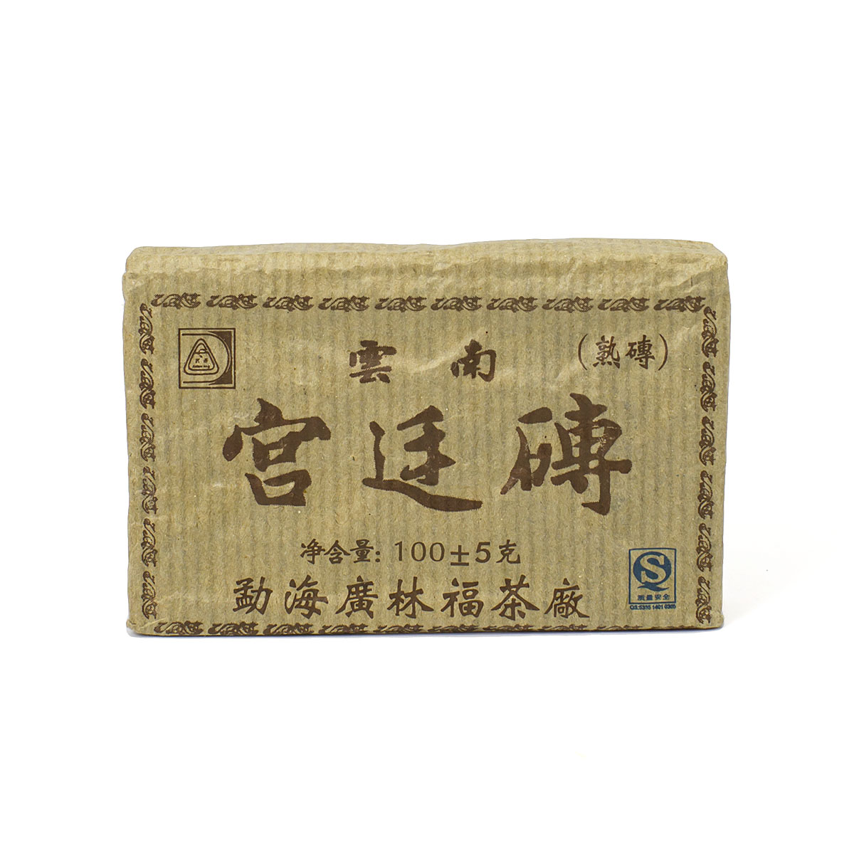 Купить со скидкой Дворцовый Шу Пуэр, 2005, плитка, 100 г