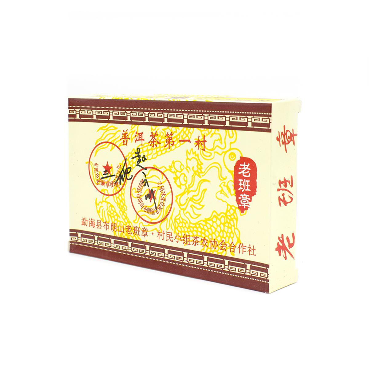Шу Пуэр Нань Нуо Шань (плитка), 250 г
