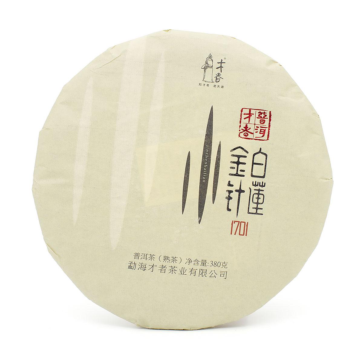 Шу Пуэр Цзин Чжень Бай Лянь, фабрика Цай Чже, 2016 г, блин, 357 гр.