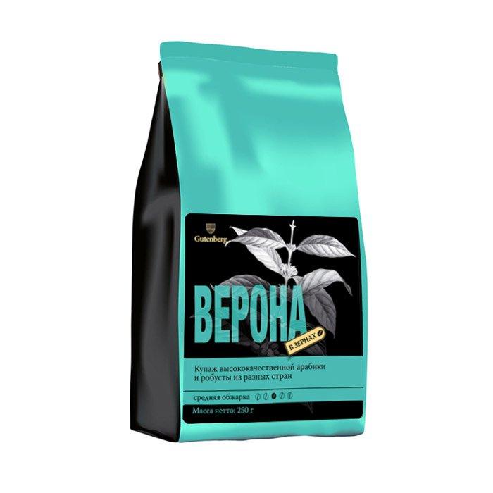 """Кофе в зернах Эспрессо-смесь """"Верона"""", уп. 250 г от 101 Чай"""