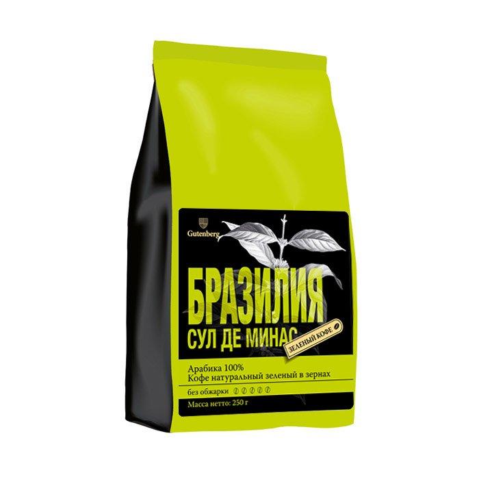 Кофе зеленый в зернах Бразилия, уп. 250 г кофе в зернах ароматизированный яблочный штрудель уп 250 г