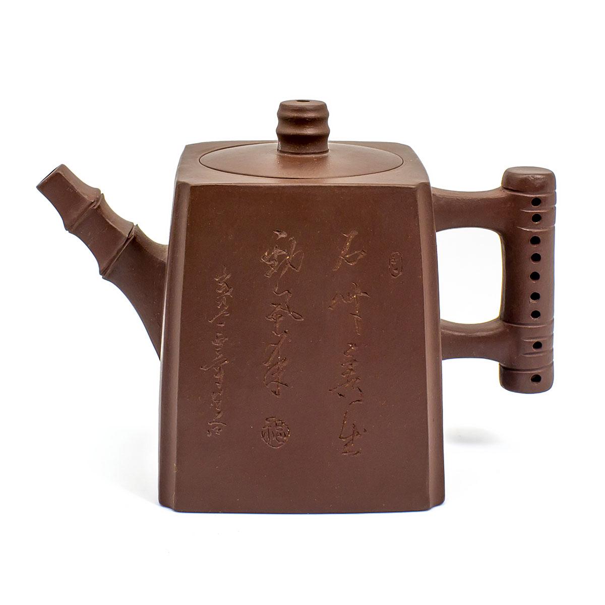 """Купить со скидкой Чайник из глины """"Сы Фан"""", ручная работа"""