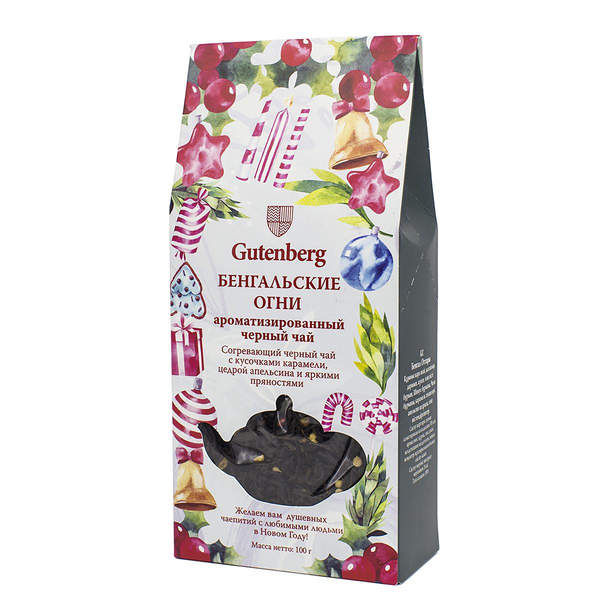 Чай черный Бенгальские огни в подарочной коробке, 100 г santa maria панировка с пряностями 652 г