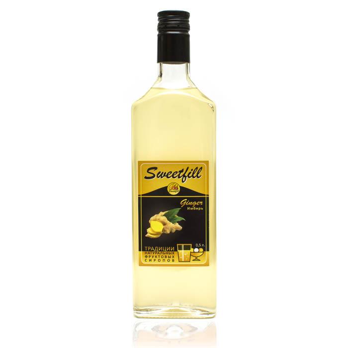 Сироп SweetFill Имбирь, 0,5 л