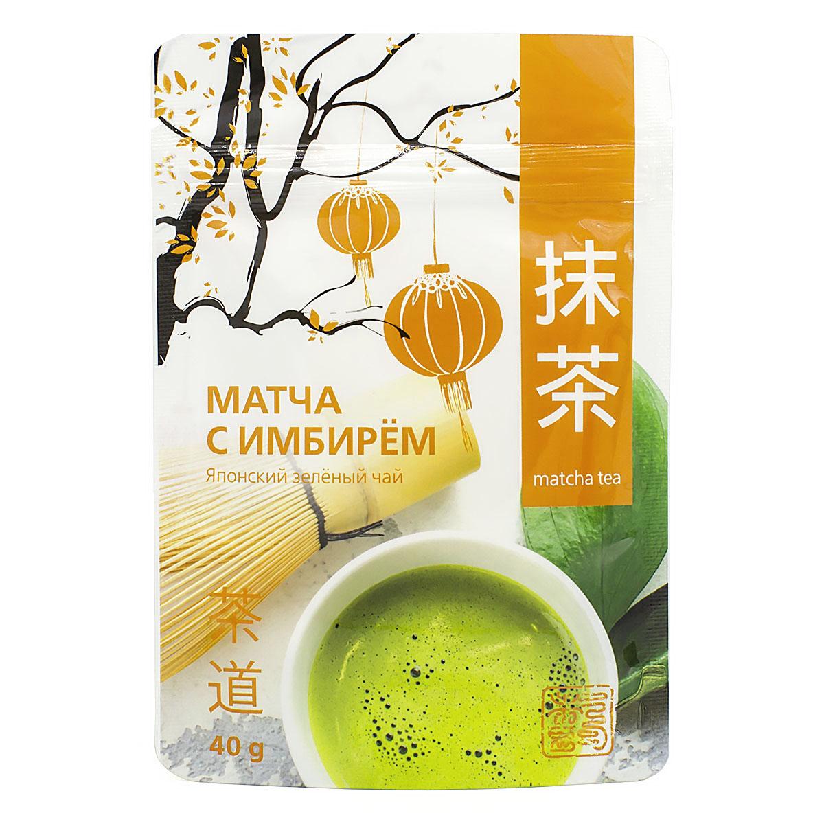Чай зеленый Матча с имбирем, 40 г