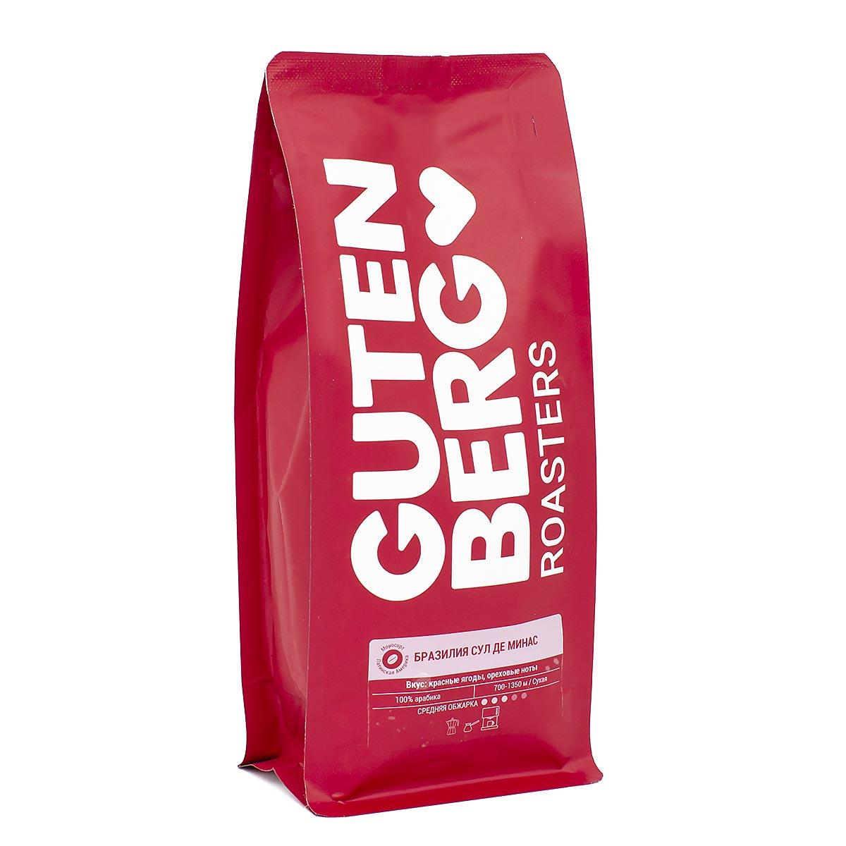 Кофе в зернах Бразилия Сул Де Минас, уп. 250 г