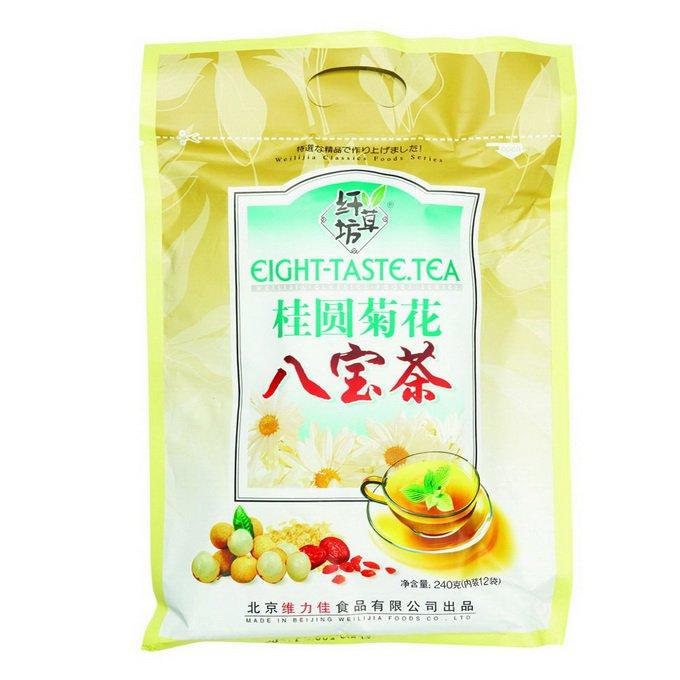 Зеленый чай Ба Бао Ча (Восемь сокровищ) с корицей