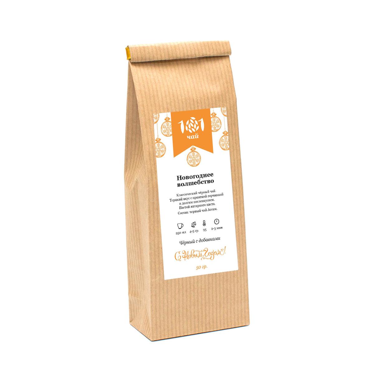 цена на Черный чай Новогоднее волшебство №3 (лот - 50 шт)