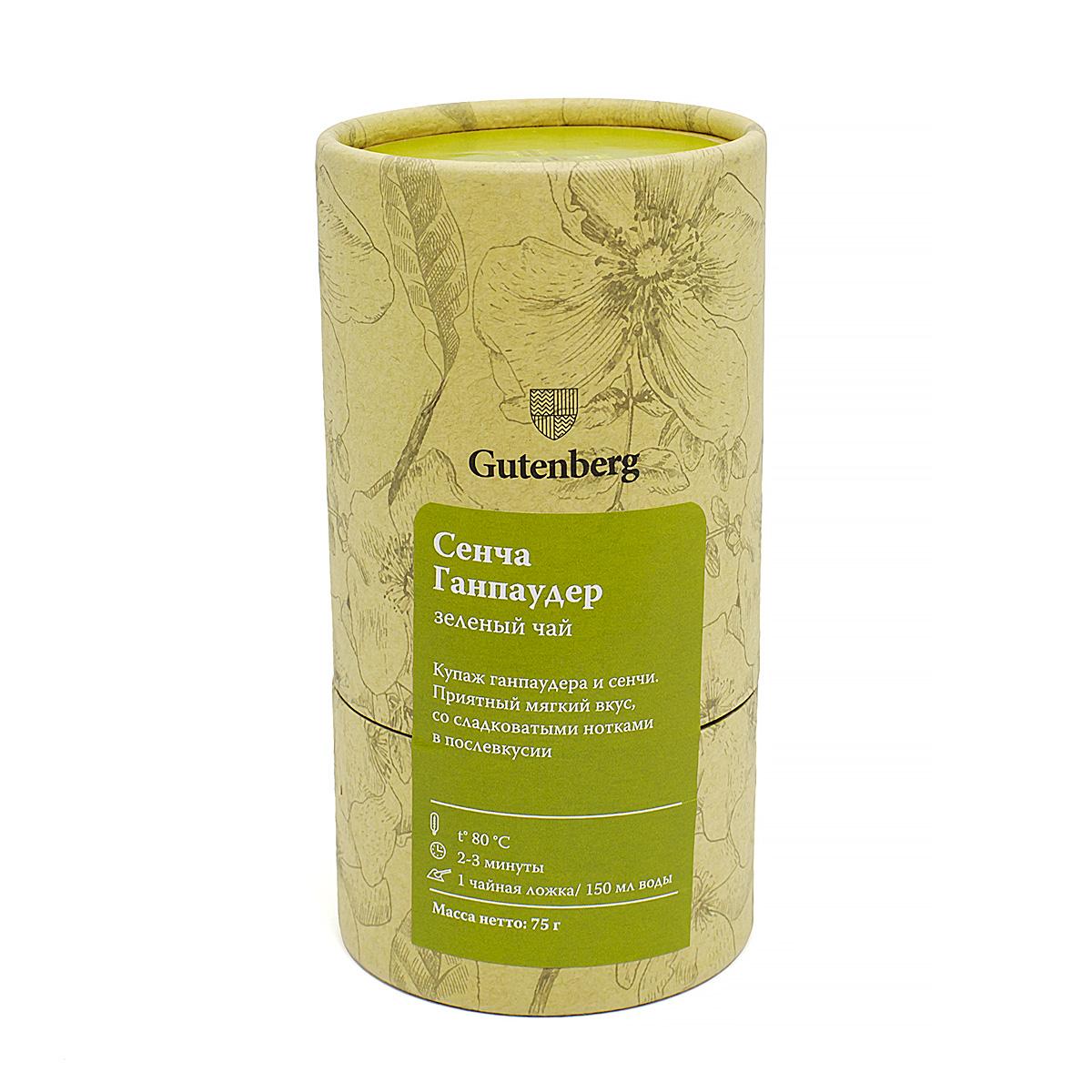 Чай зеленый Сенча-Ганпаудер, тубус, 75 г цены