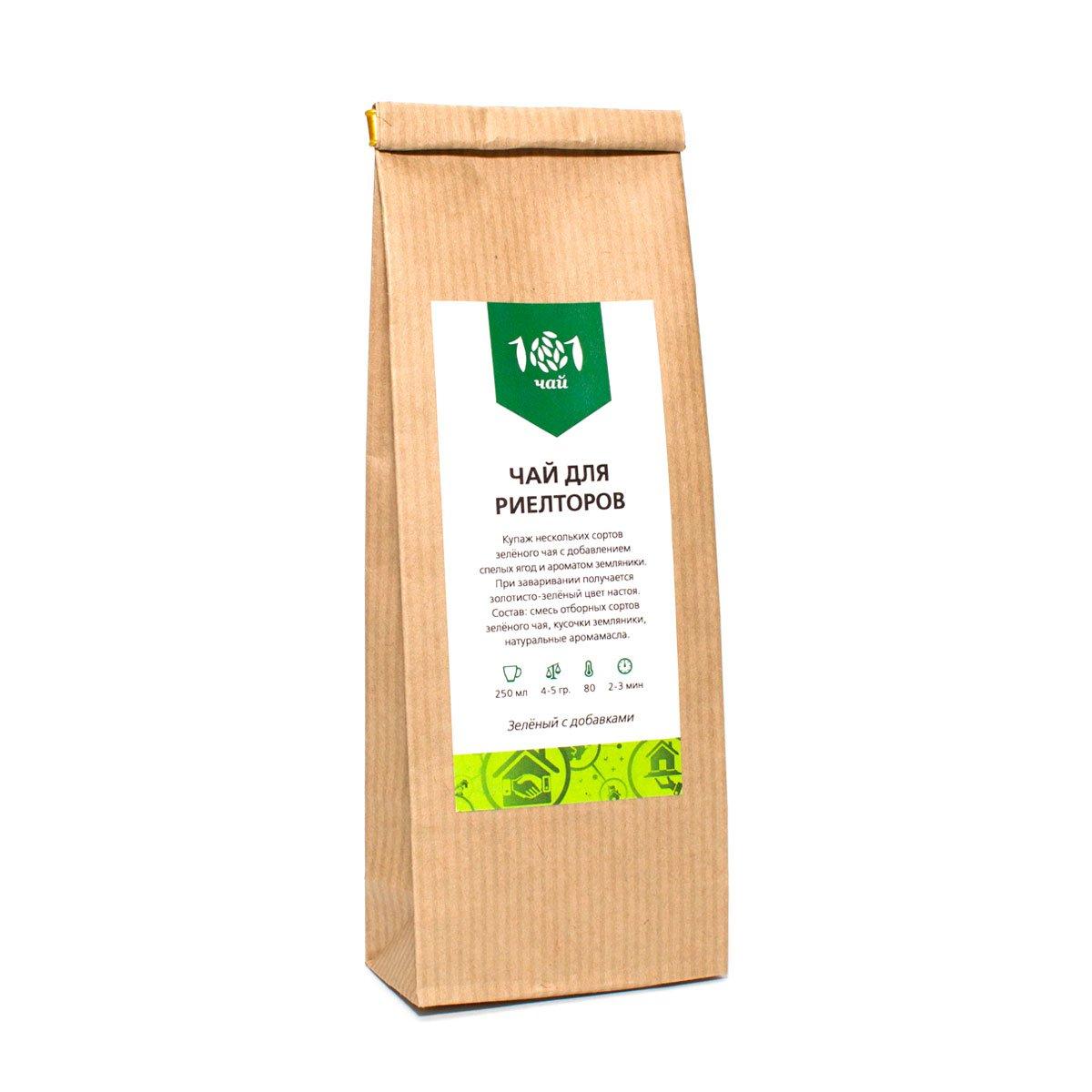 Чай для риэлторов (зеленый) от 101 Чай