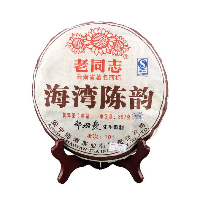 """Шу пуэр Лао Тун Чжи """"Хай Вайнь Чэнь Юн"""" (2010), блин, 357г"""