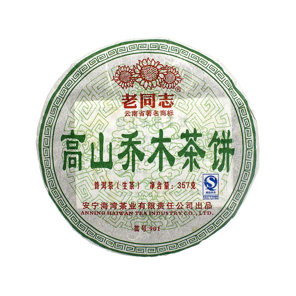 "Купить со скидкой Шен Пуэр Лао Тун Чжи ""Гао Шань Цяо Му"", 2009, блин, 357 г"