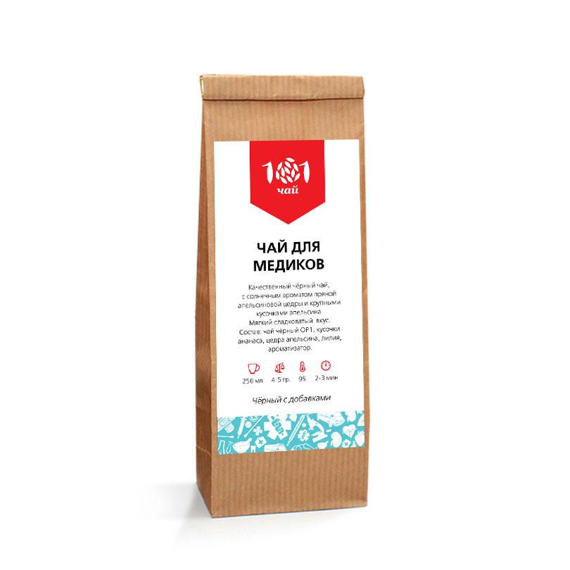Подарочный чай для медиков (черный), 50 г чай листовой черный вкусная помощь для дерзкой 50 г