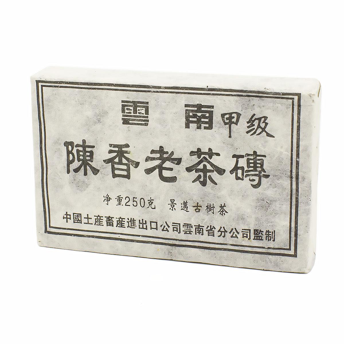 Лао Ча Тоу Юньнань, фабрика Юньхай Ча, Линцан, 2012 г., кирпич 250 гр. c pe108 yunnan puerh сырой чай 357g древние деревья пуэр чай юньнань семь суб торта старые старые старые деревья