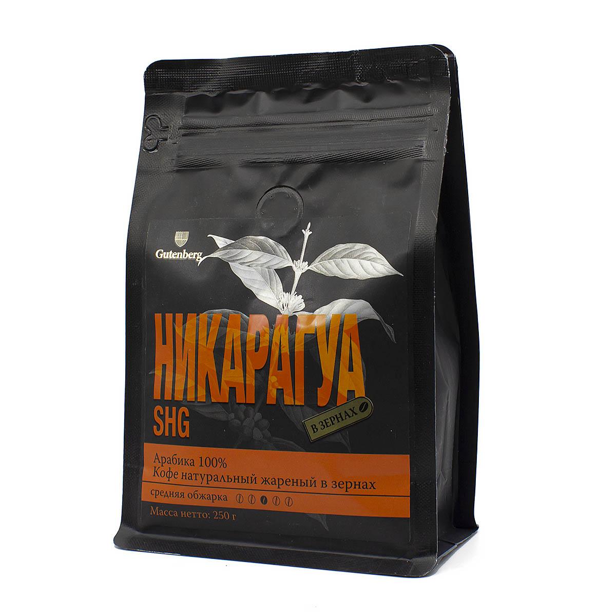Кофе в зернах Никарагуа SHG, 250 г кофе в зернах никарагуа марагоджип уп 250 г