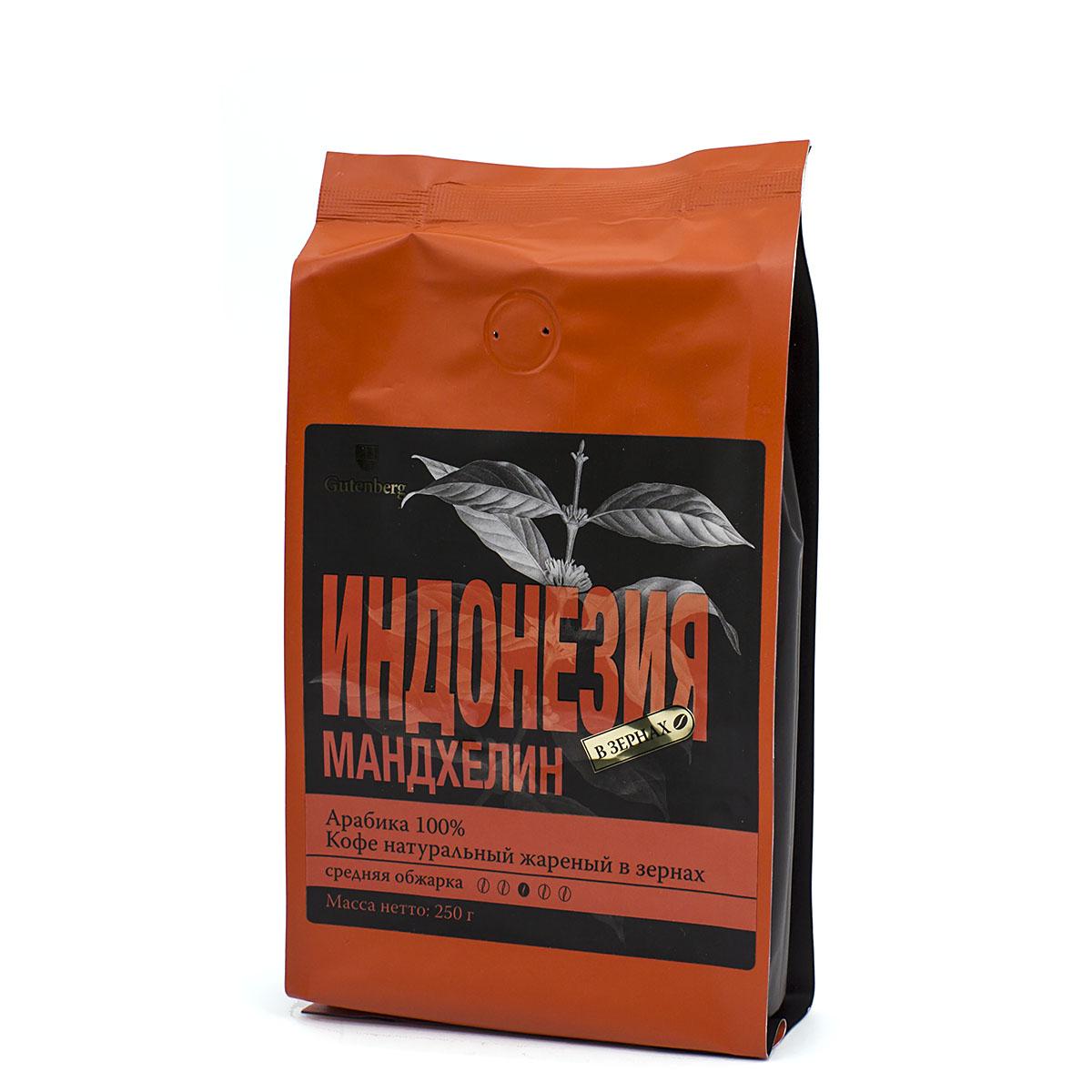 Кофе в зернах Индонезия Мандхелин, 250 г