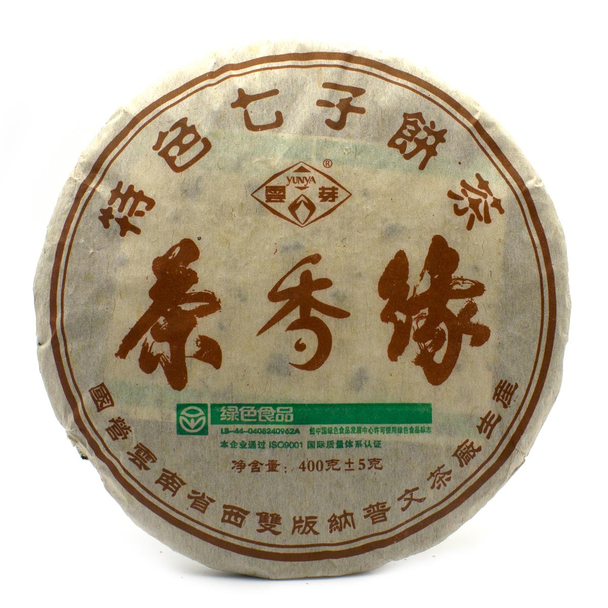 """Купить со скидкой Шу Пуэр """"Ча Сян Юань"""", блин, 400 г, 2005 (уцененный товар)"""