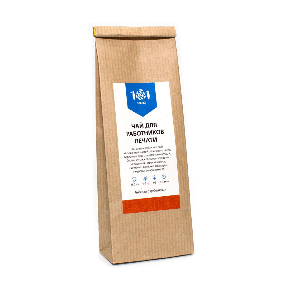 лучшая цена Подарочный чай для работников печати (черный)
