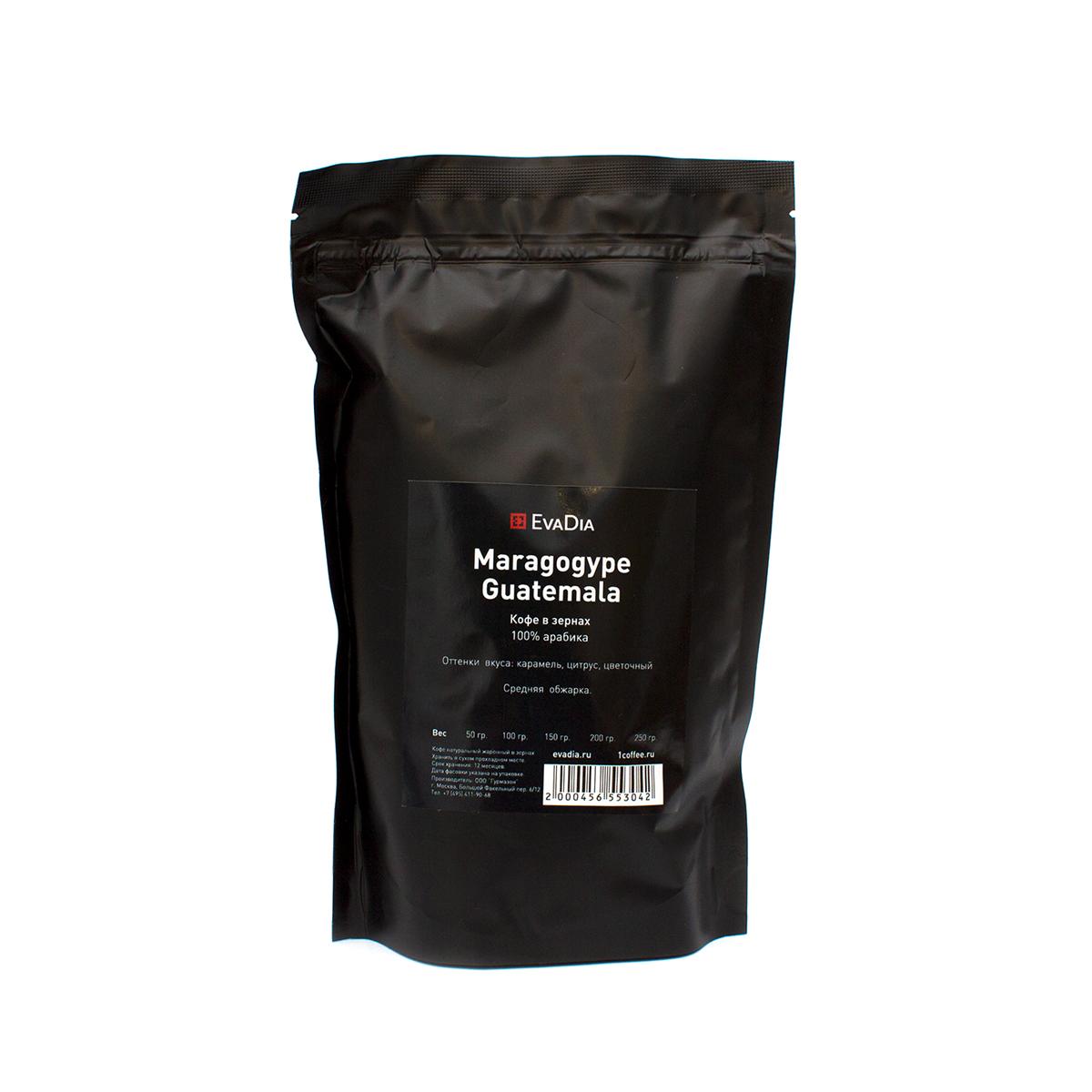 Кофе в зернах EvaDia Марагоджип Гватемала, 250 г