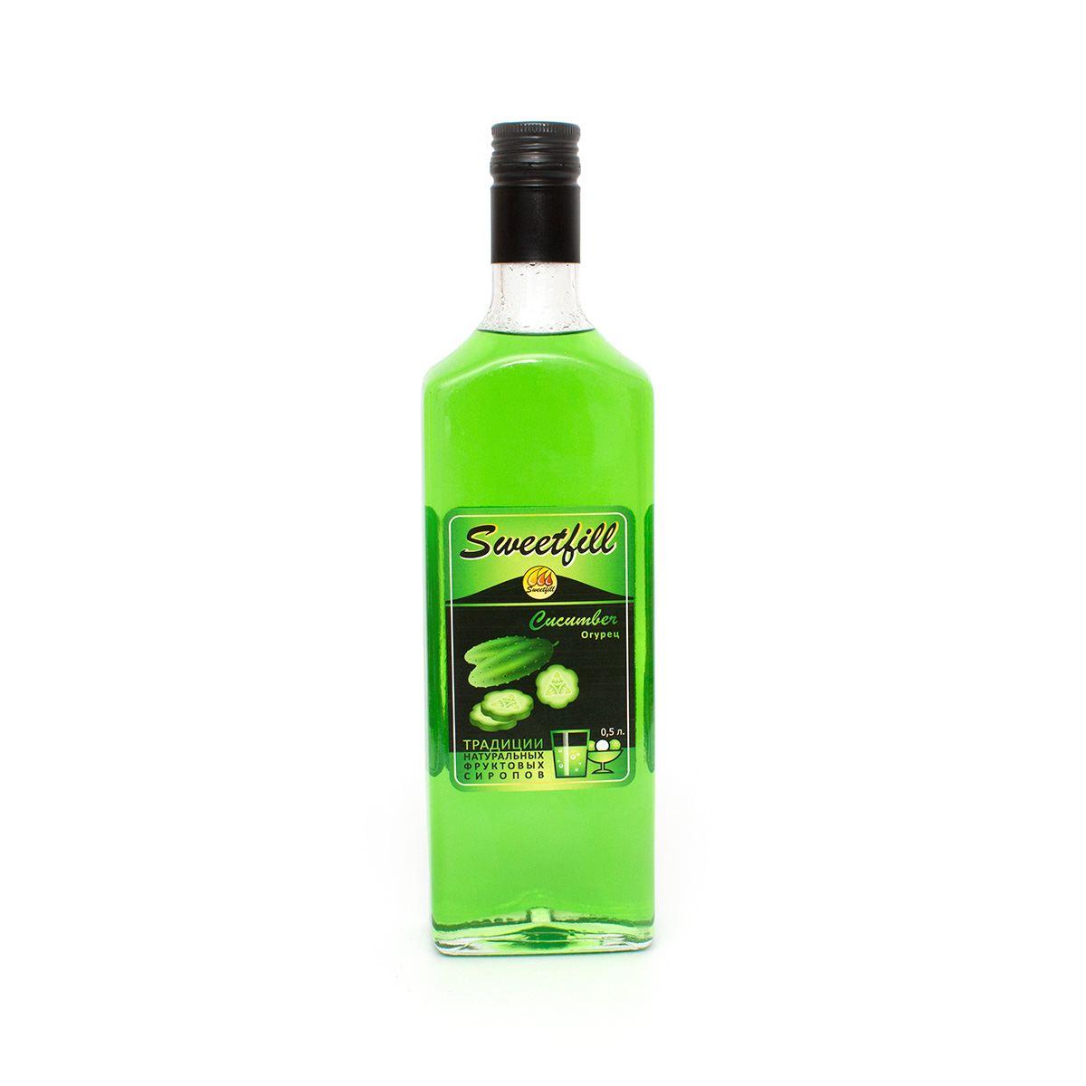 Сироп SweetFill Огурец, 0,5 л