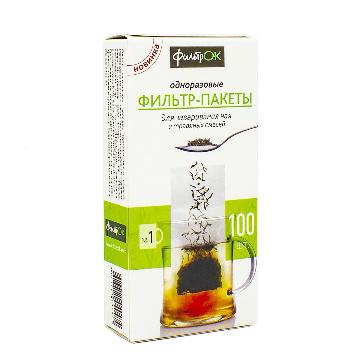 Фильтры для заваривания чая ФильтрОК, размер S (100 шт.) кружка для заваривания чая rosenberg 0 3 л голубой