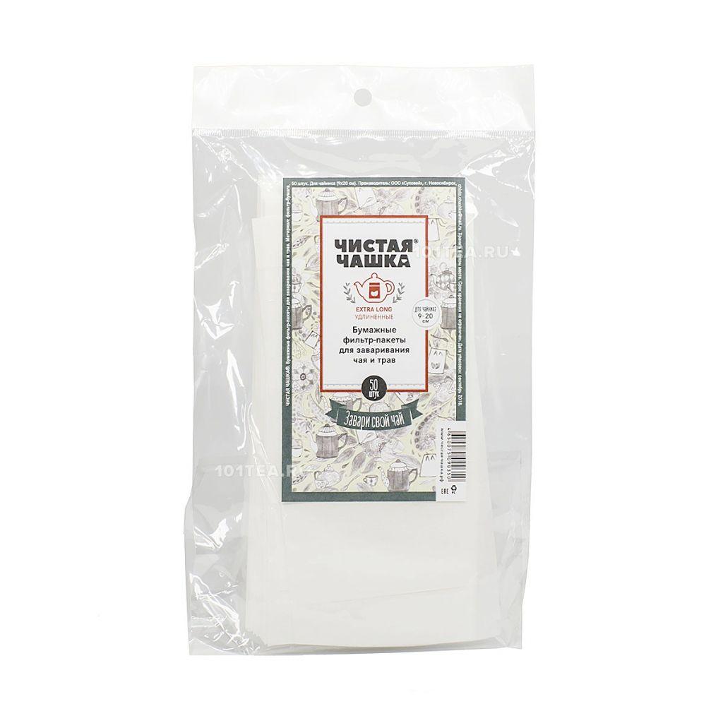 Фильтр-пакеты для заваривания чая и трав Чистая чашка, 9х20 см, 50 шт фильтр пакеты чистая чашка для заваривания чая и трав в кружке 5 штук