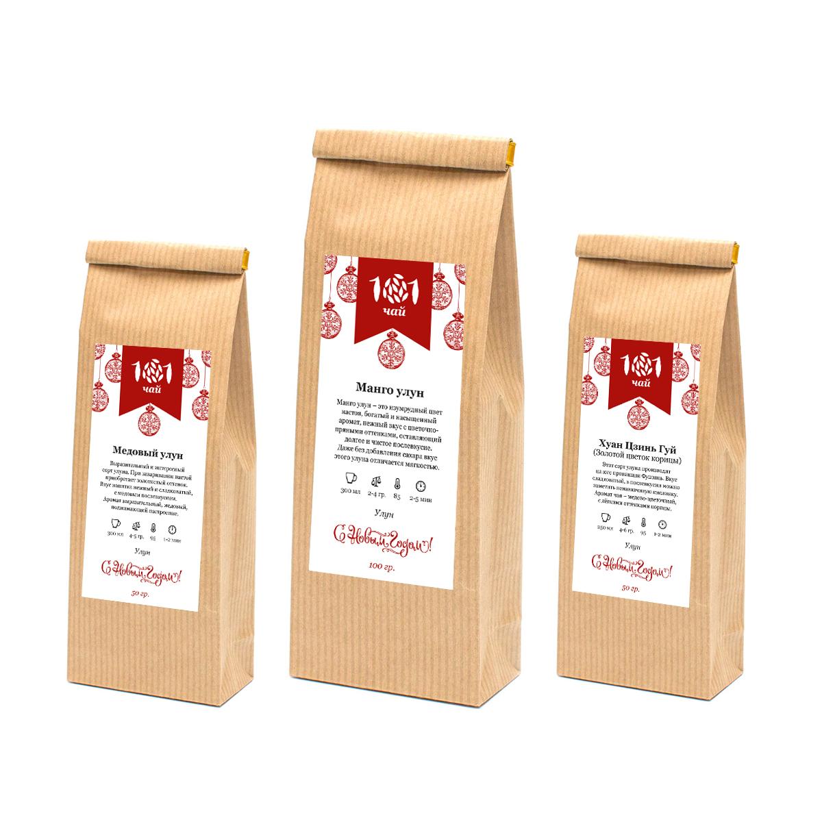 Подарочный набор улуна Куранты (лот - 50 шт) набор крем меда подарочный вкуснолето медовый сад 3 шт по 35 г